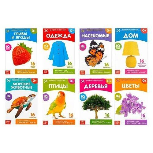 Набор карточек Буква-Ленд Карточки Домана. Окружающий мир