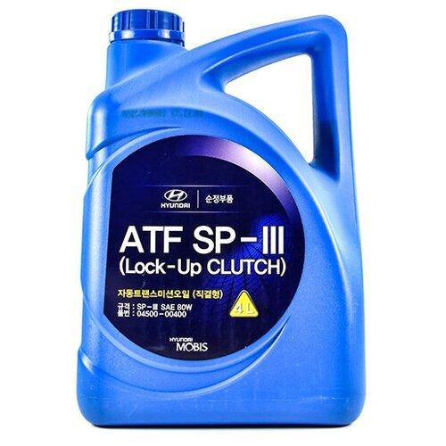 Трансмиссионное масло Hyundai-KIA ATF SP3 4л (0450000400)