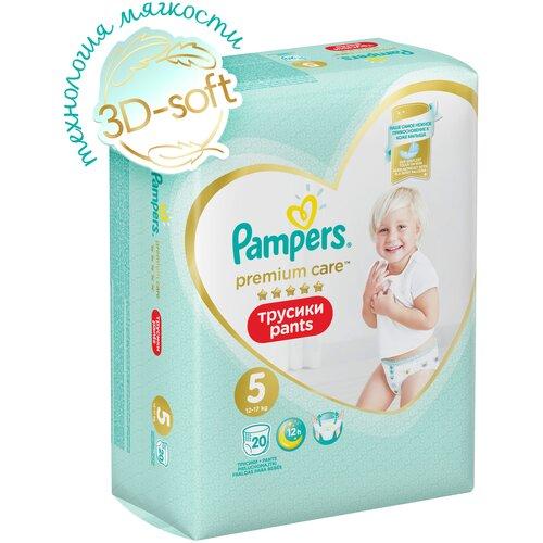 Pampers Premium Care трусики 5 (12-17 кг), 20 шт.