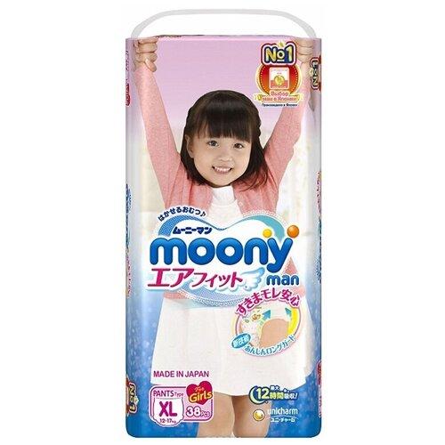 Купить Moony трусики Man для девочек (12-17 кг), 38 шт., Подгузники