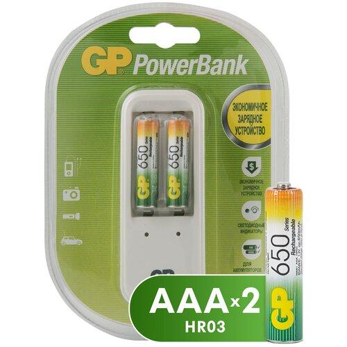 Фото - Аккумулятор Ni-Mh 650 мА·ч GP Rechargeable 650 Series AAA + Зарядное устройство PowerBank, 2 шт. aaa аккумулятор gp 65aaahc 2 шт 650мaч