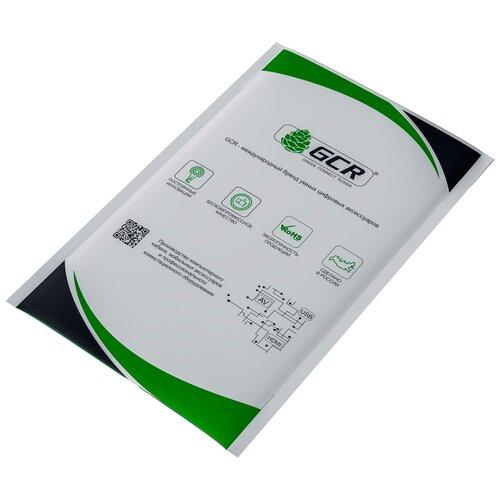 Курьерский пакет GCR GCR-53304 170 х 255 мм