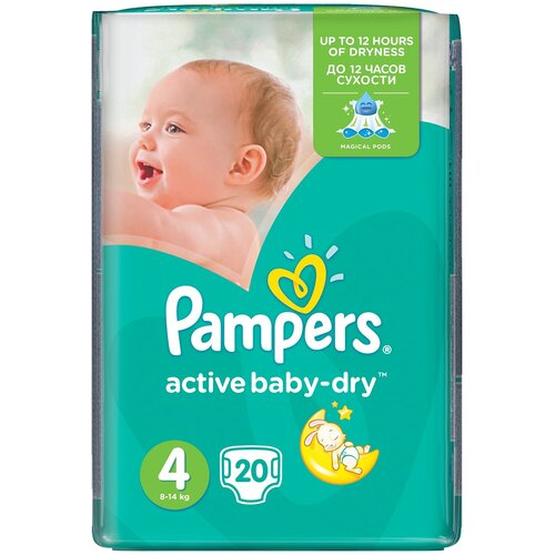 Купить Pampers подгузники Active Baby-Dry 4 (8-14 кг), 20 шт., Подгузники