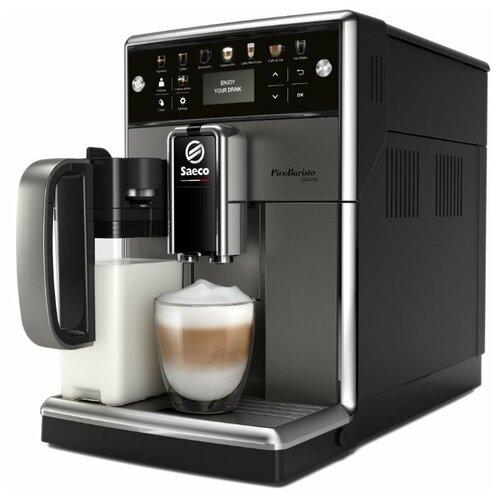 Кофемашина Saeco SM5572 PicoBaristo Deluxe, серый