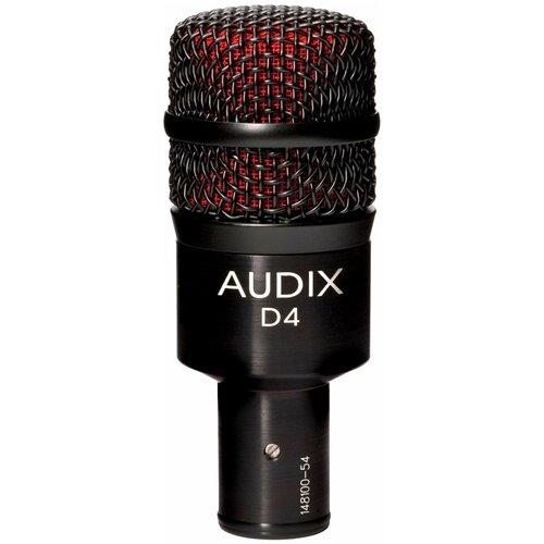 Audix D4 Инструментальный динамический микрофон, гиперкардиоида, для ударных и перкуссии
