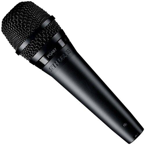 Микрофон Shure PGA57-XLR, черный