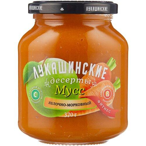 Фото - Мусс Лукашинские яблочно-морковный, банка, 370 г варенье лукашинские черничное банка 450 г
