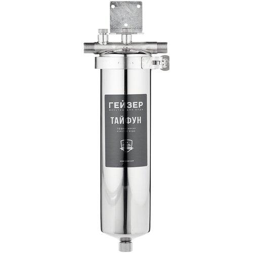 Фильтр магистральный Гейзер Тайфун 10 SL 1/2 корпус (50651) для холодной и горячей воды фильтр предварительной очистки гейзер тайфун 10 sl 1 2 32069