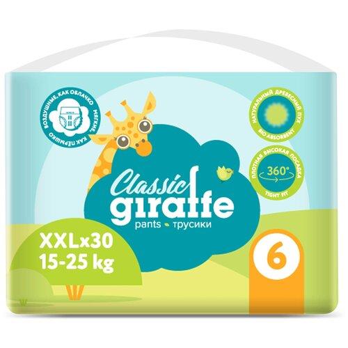 Фото - LOVULAR трусики Classic Giraffe XXL (15-25 кг), 30 шт. подгузники lovular giraffe s 3 8 кг 72 шт