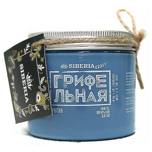 Краска Siberia грифельная глубокоматовая моющаяся матовая голубая арктика 0.2 л