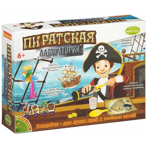 Набор BONDIBON Пиратская лаборатория (ВВ2019)