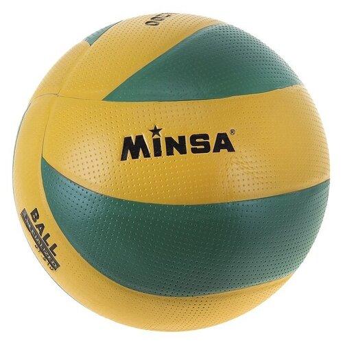 Мяч волейбольный Minsa PU, размер 5, PU, бутиловая камера, машинная сшивка
