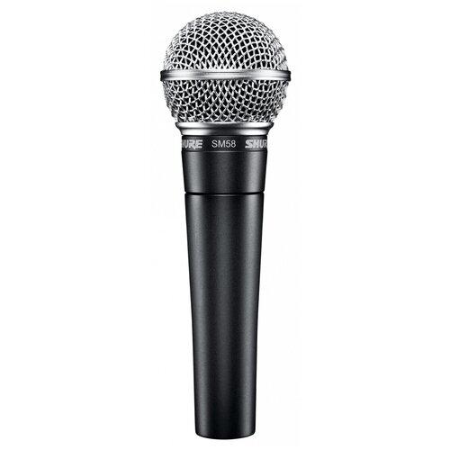 Микрофон Shure SM58SE, темно-серый