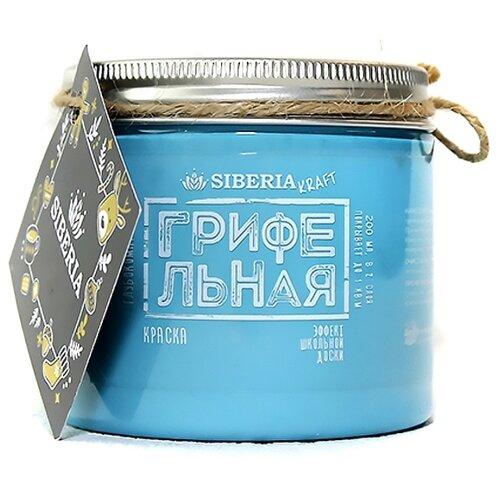 Краска Siberia грифельная глубокоматовая моющаяся матовая бирюзовый риф 0.2 л