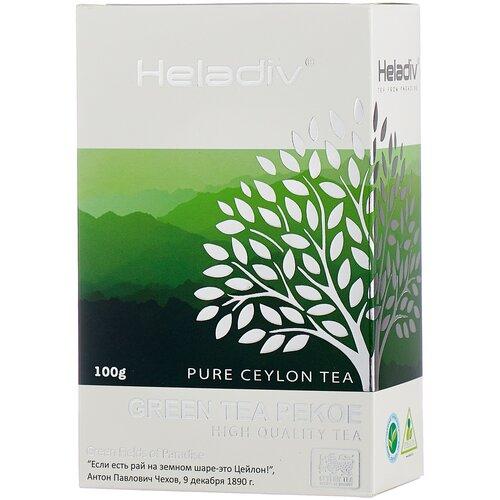 чай зеленый heladiv pekoe green tea soursop 250 г 1 уп Чай зеленый Heladiv Green Tea Pekoe, 100 г