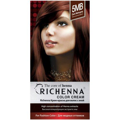 Купить Richenna Крем-краска для волос с хной, 5MB dark mahogany
