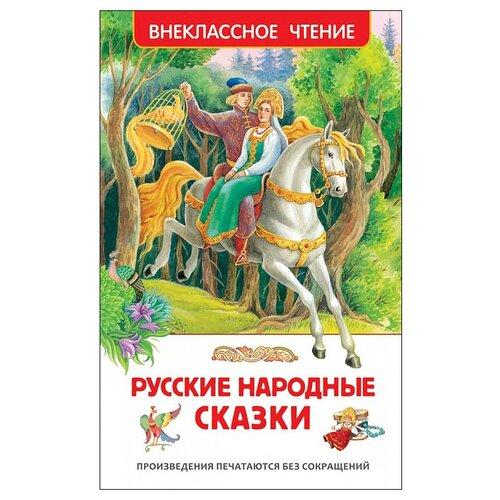 Булатов М.А., Толстой А.Н., Афанасьев А.Н., Ушинский К.Д.