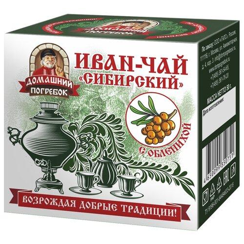 Чай травяной Домашний погребок иван-чай Сибирский с облепихой, 50 г чай травяной сибирский иван чай с облепихой 100 г