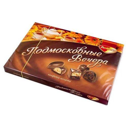 Набор конфет Рот Фронт Ассорти Подмосковные вечера 200 г