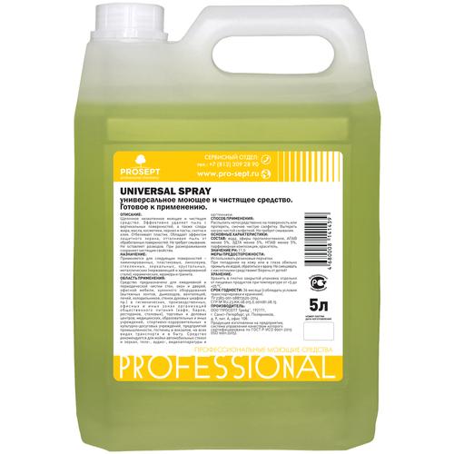 Фото - Prosept Universal Spray Универсальное моющее и чистящее средство, 5 л антисептический грунт для древесины prosept eco universal 5 л
