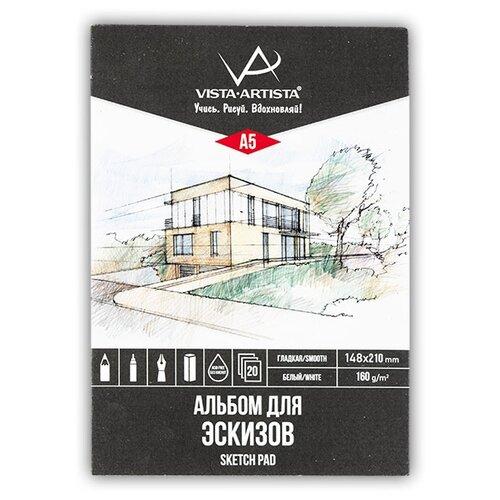 Купить Альбом для эскизов VISTA-ARTISTA DSW-A5 160 г/м2 А5 склейка 20 л., Альбомы для рисования