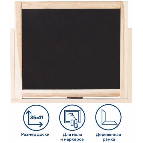 Доска двустороняя для мела и маркеров (35×41 см), настольная, подставка, черная/ белая, пифагор, 236888