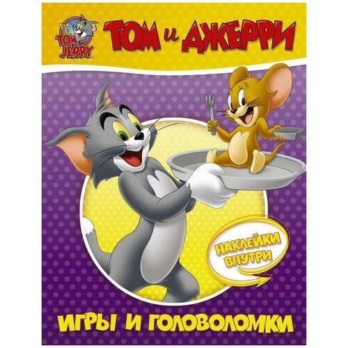 Книга АСТ Tom and Jerry. Игры и головоломки с наклейками Том и Джерри 135607-1