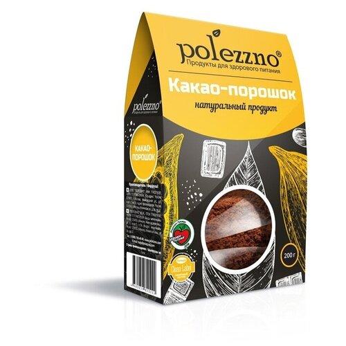 Какао-порошок натуральный Polezzno polezzno какао порошок натуральный растворимый коробка 500 г