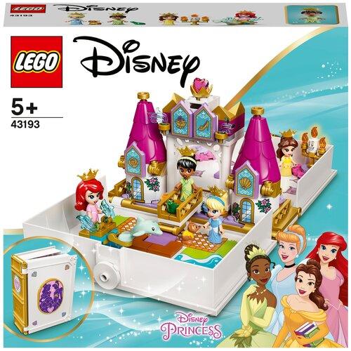 Конструктор LEGO Disney Princess 43193 Книга сказочных приключений Ариэль, Белль, Золушки и Тианы конструктор lego disney princess 43176 книга сказочных приключений ариэль
