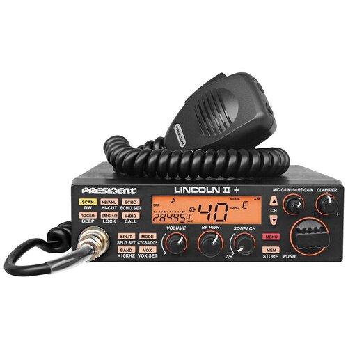 Автомобильная радиостанция PRESIDENT LINCOLN II+ ASC