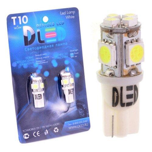 Светодиодная автомобильная лампа T10 - W5W - 4 SMD 3528 + 4 SMD 5050 (Комплект 2 лампы.)