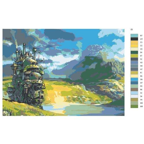 Картина по номерам «Замок и горы» 50х70 см (Z-2)