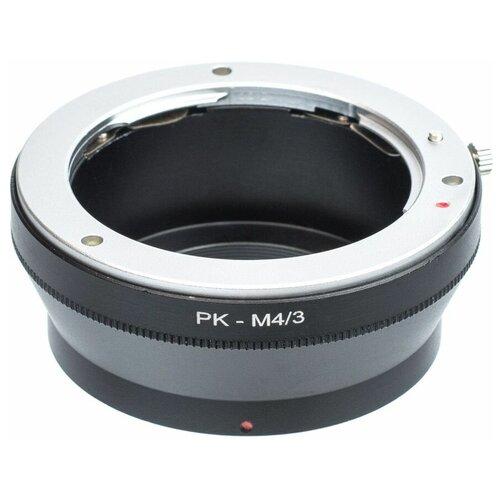 Фото - Переходное кольцо DOFA с байонета PK на micro 4/3 (PK-M43) переходное кольцо dofa с байонета pk на micro 4 3 pk m43