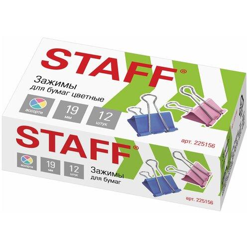 Купить STAFF Зажимы для бумаг (225156/224606) 19 мм (12 шт.) разноцветный, Скрепки, кнопки