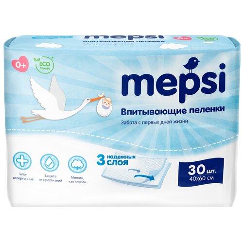 одноразовые пеленки Одноразовые пеленки Mepsi 60х40 30 шт.