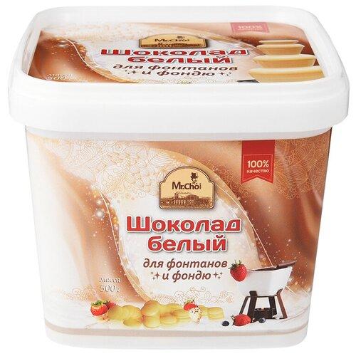 Шоколад Mr. Cho белый для фонтана и фондю, 500 г недорого