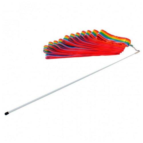 Фото - Палочка с лентой для художественной гимнастики Larsen AB227 радужный палочка с лентой для художественной гимнастики larsen ab220 синий
