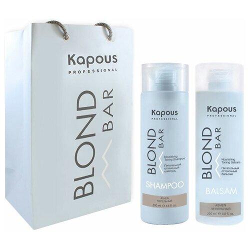 Kapous Professional Набор Blond Bar для блондинок оттеночный Пепельный (Шампунь 200 мл + Бальзам 200 мл)
