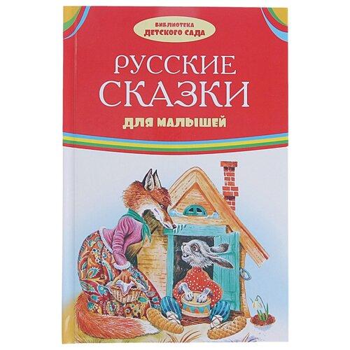 Афанасьев А., Толстой А.