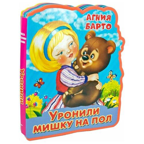 Фото - Омега Книжка EVA с вырубкой и пазлами Барто А. Уронили мишку на пол омега книжка eva с вырубкой и пазлами космос для малышей
