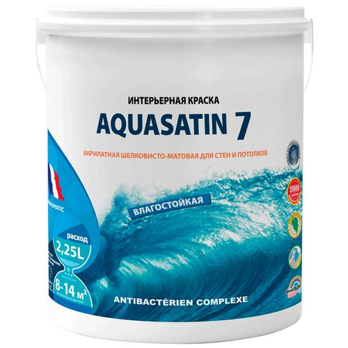 Краска акриловая Pragmatic Aquasatin 7 5100BR91 влагостойкая моющаяся матовая 191 2.25 л