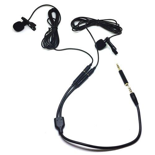 Комплект микрофонов Maono AU-404, черный