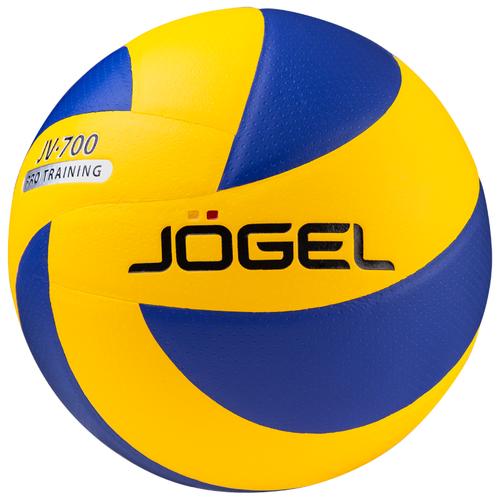 Волейбольный мяч Jogel JV-700 недорого