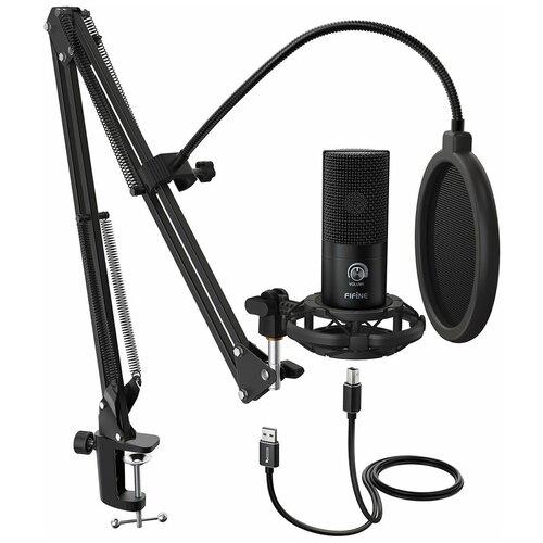 Микрофон Fifine T669, черный