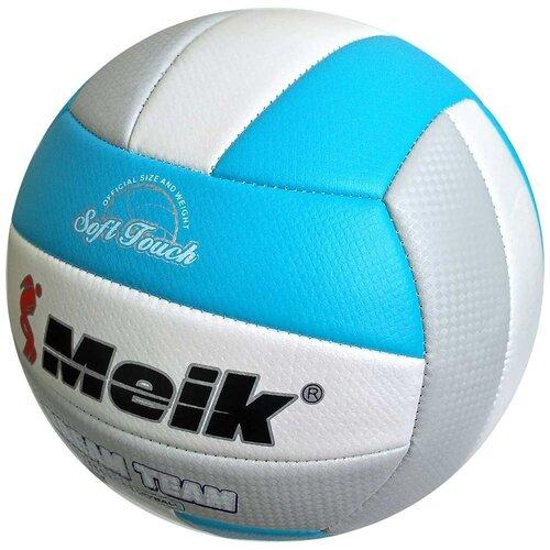Волейбольный мяч Meik VM2805 голубой