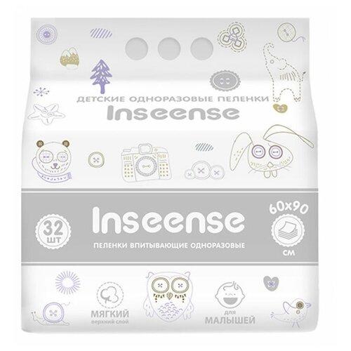 Одноразовые пеленки Inseense впитывающие 60 х 90 32 шт.