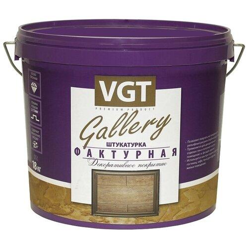 Декоративное покрытие VGT Фактурная белый 18 кг