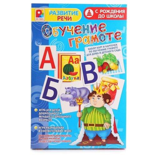 Набор карточек Радуга Развитие речи. Обучение грамоте 50 шт.