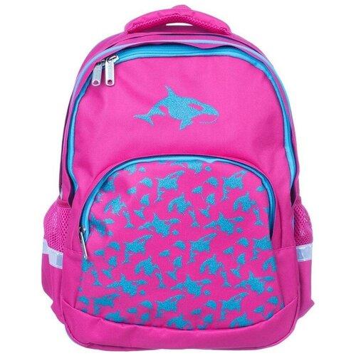 Купить №1 School Рюкзак Косатки, розовый, Рюкзаки, ранцы