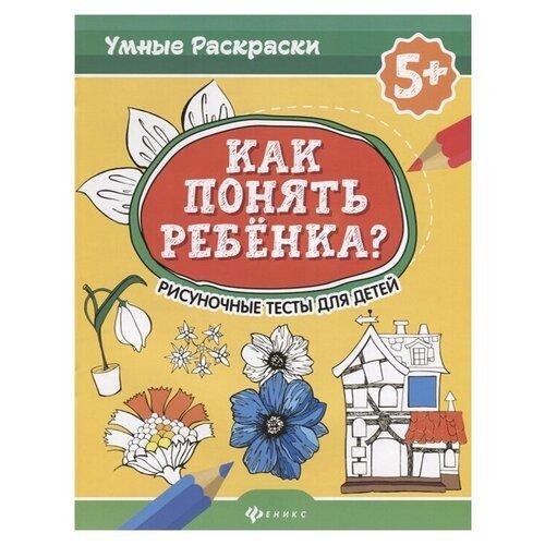 Абравитова М., Попова Н.